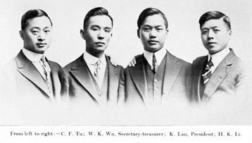 Members of the MCM Chinese Club of 1916